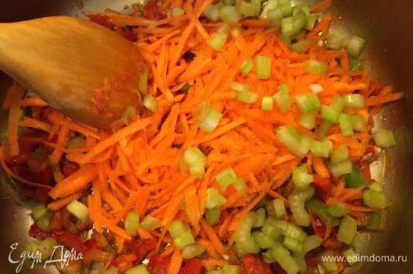 Морковь натереть на крупной терке, сельдерей порубить, добавить к овощам и потушить.