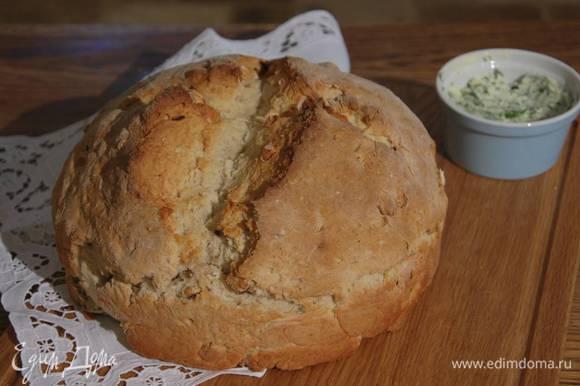 Подавать хлеб с зеленым маслом.