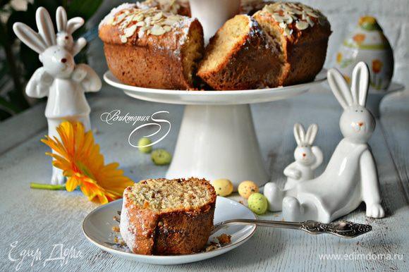 Приятного аппетита! С наступающим праздником Светлой Пасхи вас!