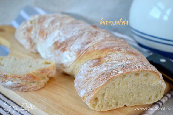 Можно наслаждаться вкуснейшим хлебом с хрустящей корочкой и нежным мякишем!