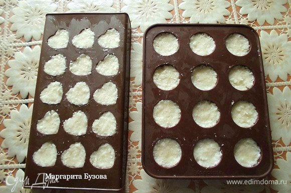 Разложить полученную массу в формочки для конфет. Мне хватило ровно на 2 формы. Убрать их на 1 час в морозилку.