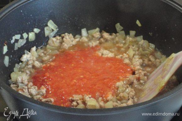 Добавьте красное вино и томаты. Перемешайте, дайте закипеть и тушите минут 20-30 под крышкой. В итоге получится очень ароматный, с богатым вкусом соус.