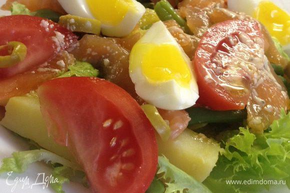 Собираем салат: на тарелку выкладываем листья салата, картофель, помидоры, стручковую фасоль, семгу, оливки. Сверху поливаем заправкой и красивенько выкладываем яйца.