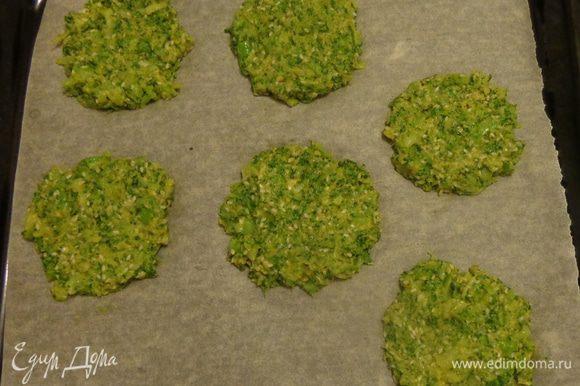 Ложкой выложить капустную смесь на пергамент и печь при 180°C до полуготовности минут 10.