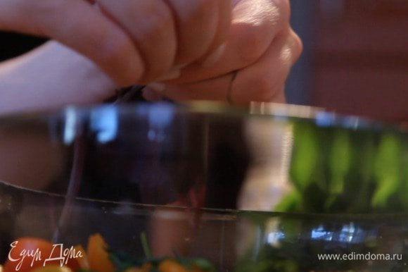 Соединить все в миске, добавить кинзу, орегано, оливковое масло и черный перец.
