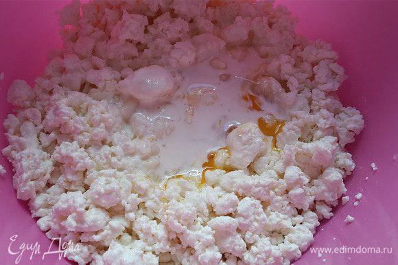 В творог добавить сахар, ванилин, яйца, белки и молоко.