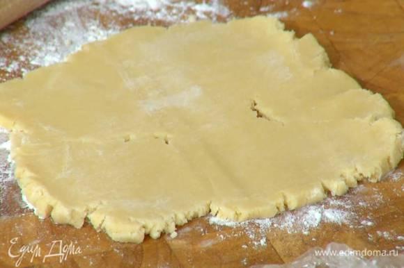 Охлажденное тесто выложить на рабочую поверхность, присыпанную оставшейся мукой, и раскатать в пласт.