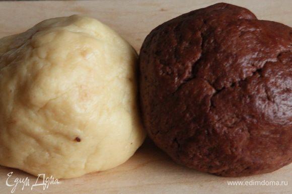 Разделить на две одинаковые части, в одну добавить какао и замесить. Вот такие два теста оставляем в покое и займемся начинкой.