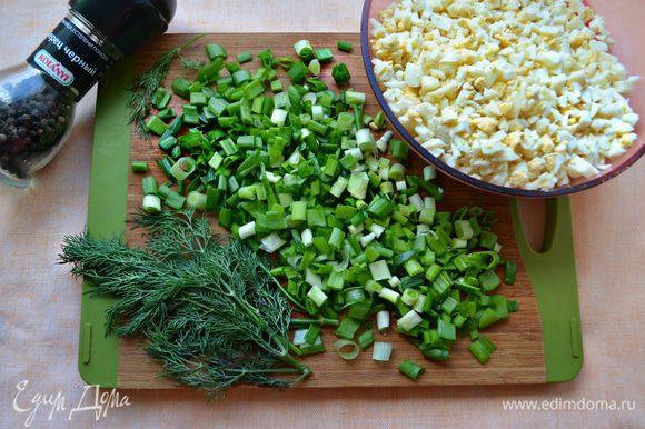 Отваренное яйцо порубите, зелень измельчите. Соедините все в миске, посолите и поперчите по вкусу.