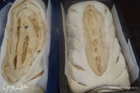 Заготовки хлеба прикроем полотенцем и поставим в теплое место на 30 минут, чтобы подошло.