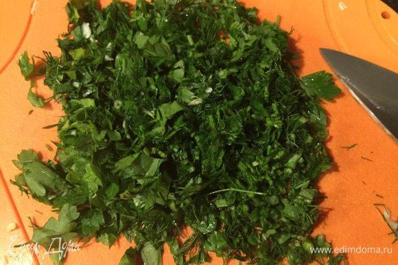 Нарубите мелко зелень, я брала петрушку и укроп, можно заменить кинзой и/или добавить веточку тимьяна, но это уже на любителя.