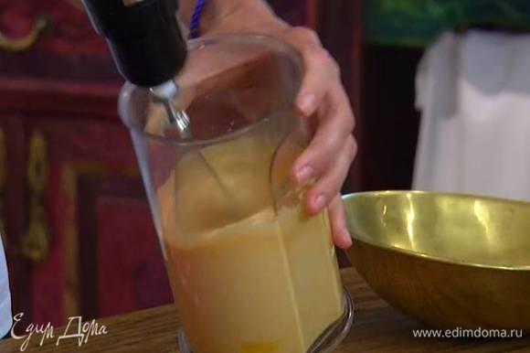 Желтки с сахаром взбить блендером с насадкой-венчиком в пышную массу.