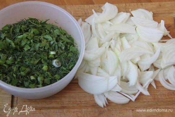 """Подготовка к мероприятию """"Шашлыки"""": Заранее порубить зелень, нарезать полукольцами лук. Лук можно замариновать в белом винном уксусе или оставить свежим — кто как любит."""