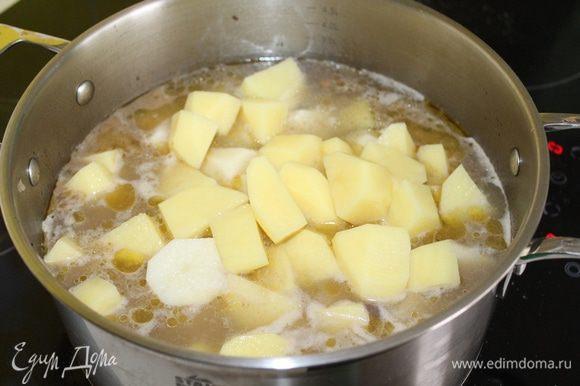 Картофель очистить и крупно нарезать, добавить в суп.