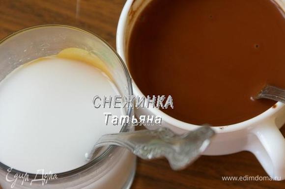 Первым делом разводим крахмал и какао. Крахмал заливаем холодной водой, перемешиваем до растворения. Какао завариваем кипятком, размешиваем, даем остыть до теплого.