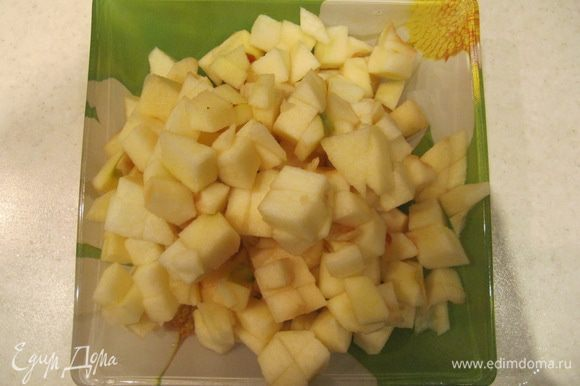 Яблоки очистить от кожуры и сердцевины. Нарезать небольшими кубиками.