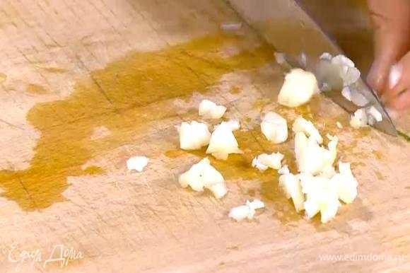 Чеснок раздавить плоской стороной ножа, затем почистить и мелко порубить.