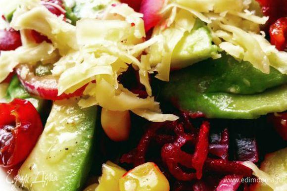 Полить салат заправкой (все ингредиенты смешать) и посыпать сверху тертым сыром (для цвета добавила немного кукурузы).