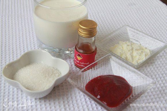Для сливочного крема понадобится: 200 г сливок для взбивания 33% или выше, 2 ст.л. малинового пюре, 1 ч.л. ванильного экстракта, 3 ст.л. сахара, 1,5 ст.л. сухого молока.