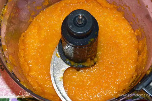 Отварить в воде до мягкости, добавить соль, кориандр, немного остудить и пюрировать. Добавить апельсиновый сок.