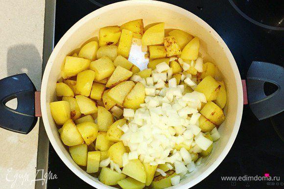 Когда картофель обжарится, добавить к нему лук, готовить еще 10 мин.