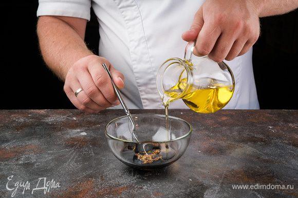 Для заправки перемешайте оливковое масло, зернистую горчицу и темный бальзамический уксус.