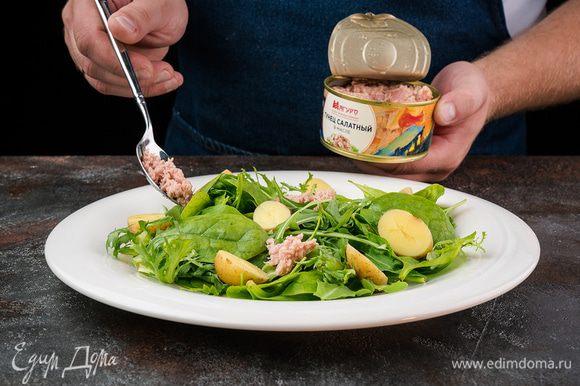Листья салата порвите уложите на дно блюда. В один слой на небольшом расстоянии друг от друга разместите кусочки картофеля. Консервированного тунца поломайте на кусочки, помидоры нарежьте дольками или кусочками. Добавьте фасоль, тунца и помидоры к остальным ингредиентам на блюдо.