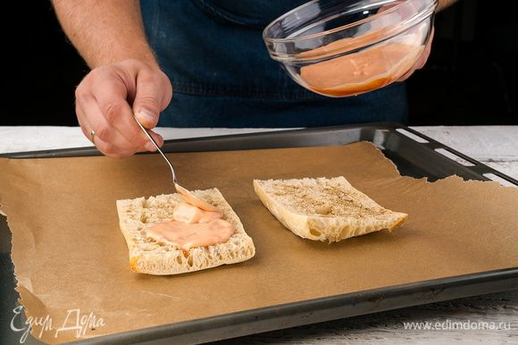 Смешиваем в миске майонез и кетчуп и смазываем хлеб.