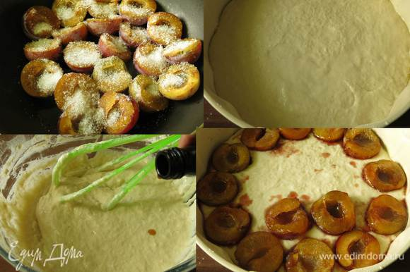 В вино добавляем сливы, посыпаем сахаром, притушиваем. В тесто капаем пару капель ванильного экстракта. Форму смазываем маслом, посыпаем мукой, вливаем тесто. Выкладываем на тесто сливы срезом верх.