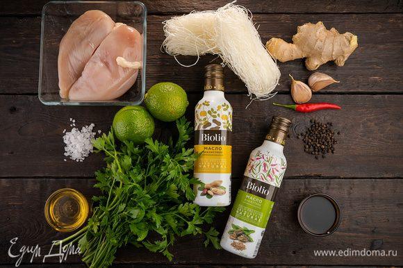 Для приготовления блюда нам потребуются следующие ингредиенты.
