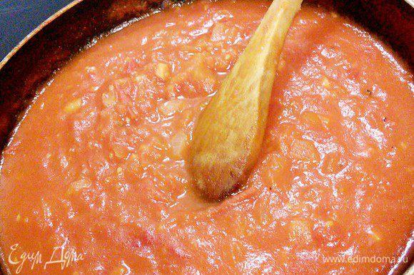 Для суго мелко порубить лук и чеснок, спассеровать на растительном масле до прозрачности, добавить мелко рубленные помидоры, тушить на маленьком огне без крышки минут 15. В конце тушения добавить соль, перец, чили-соус и сахар.