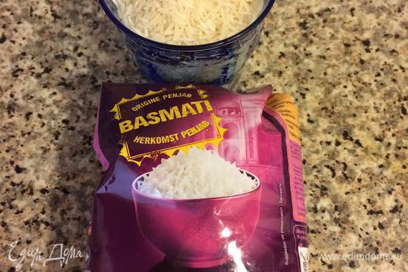 Рис промыть. Рис у меня басмати, который варится всего 11 минут.