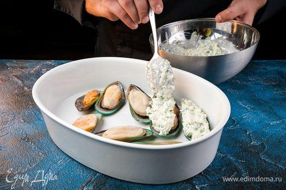 Немного посолите и поперчите мидии, затем выложите на каждую по ложке сырно-сливочной смеси.