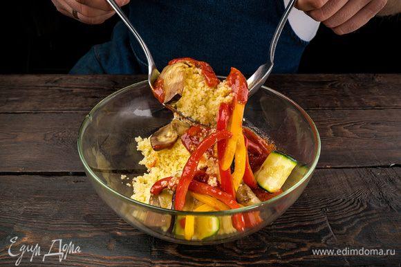 Обжаренные овощи соединить с кускусом и заправкой.