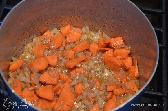 Добавляем морковь, 1 минуту обжариваем на сильном огне, вливаем около 80 мл воды, доводим до кипения и тушим на маленьком огне при закрытой крышке минут 10.