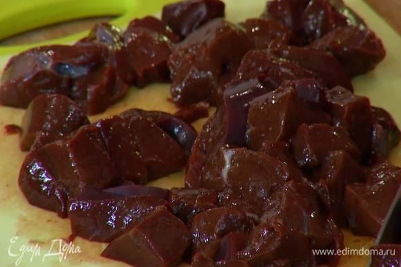Печень, удалив пленки, нарезать небольшими кусочками, добавить к фаршу с орехами и перемешать.