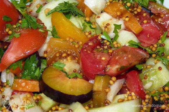 По желанию отдельно подать заправку: горчица в зернах, белый бальзамический уксус, перец свежемолотый. Некоторые потребовали такой же салат с зеленью.