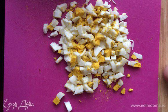 Яйца кубиками нарезаем