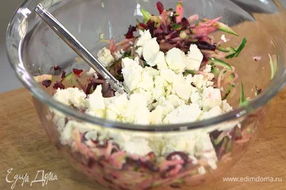 Фету раскрошить руками или натереть на крупной терке, добавить к овощам и перемешать.