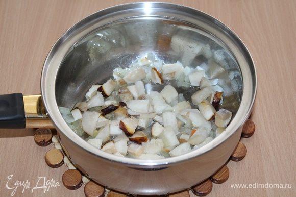 Добавить нарезанные кубиками грибы.