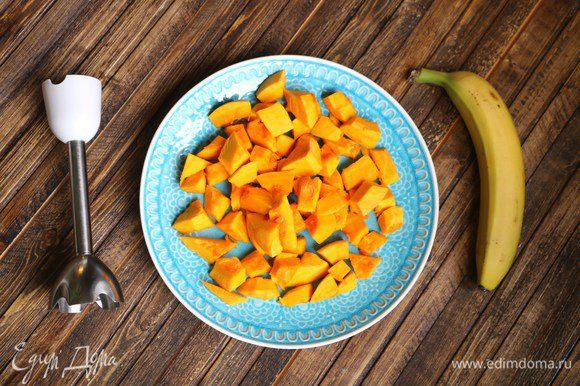 Приступаем к приготовлению верхнего тыквенного слоя. Очищаем тыкву от кожуры и семечек. Нарезаем тыкву на небольшие куски, добавляем банан.