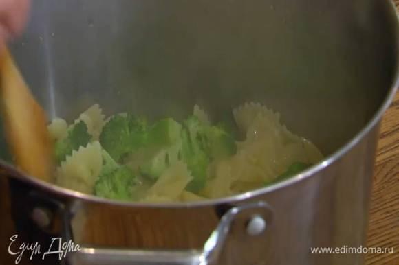 Макароны отваривать в подсоленной воде на 3 минуты меньше, чем указано на упаковке, добавить брокколи, поварить пару минут, затем воду слить.