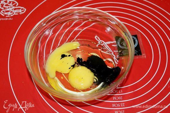 В миску разбить яйца, добавить оливковое масло и чернила каракатицы.