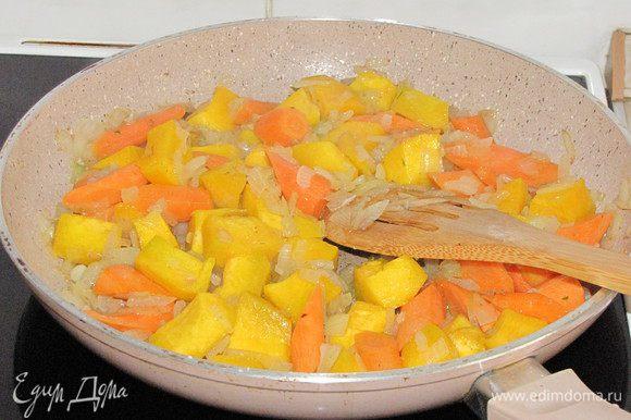 Добавить к луку нарезанную крупными кубиками тыкву и морковь. Помешивая, обжарить до мягкости.