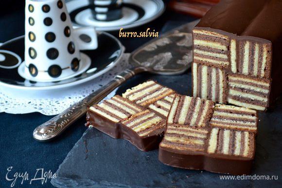 Можно по желанию украсить какао порошком. На ваше усмотрение! Вкусный и оригинальный десерт готов! Надеюсь, и вам будет вкусно!
