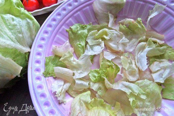 Начинаем собирать салат. В красивое блюдо нарвать айсберг.