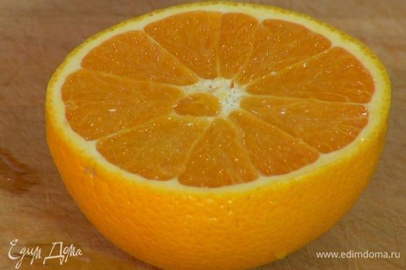 Цедру апельсина натереть на мелкой терке, из половинки апельсина выжать сок.