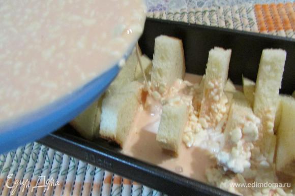 Затем аккуратно влить заливку. Дать постоять 10 минут, чтобы хлеб впитал заливку.