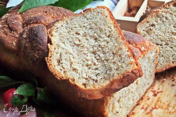 Мякиш внутри хлебно-нежный с легким оттенком меда, тмина и кориандра. И мне даже показалось, немного с кексовой структурой, т.е. хлеб даже к чаю хорош!