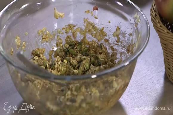Влить растопленное масло с сиропом, добавить семечки, корицу, имбирь, мускатный орех, соль и все перемешать.